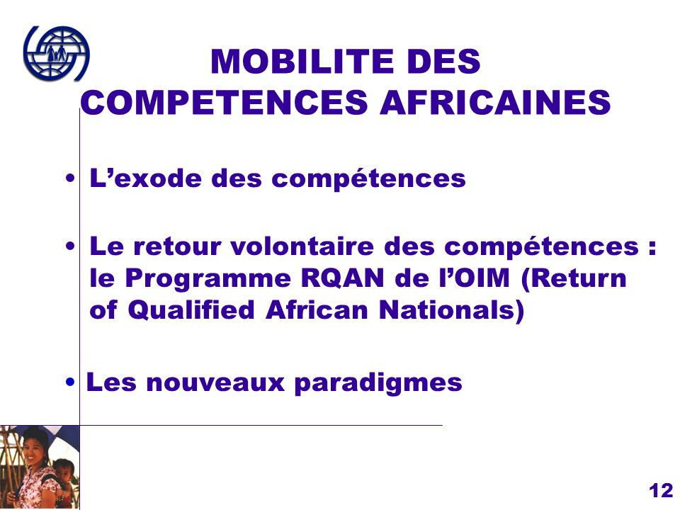MOBILITE DES COMPETENCES AFRICAINES