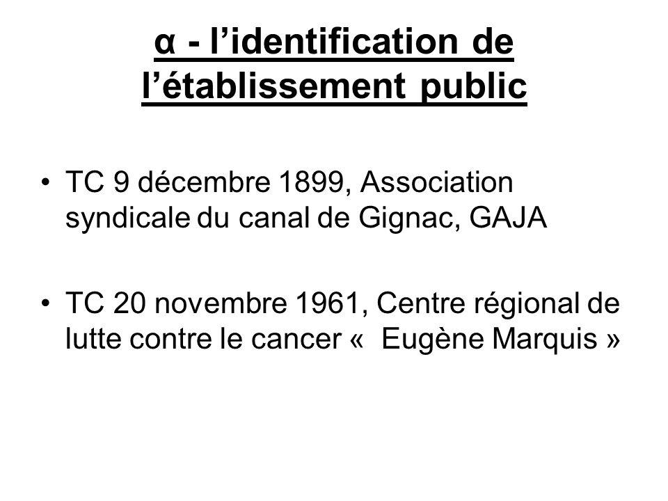 α - l'identification de l'établissement public