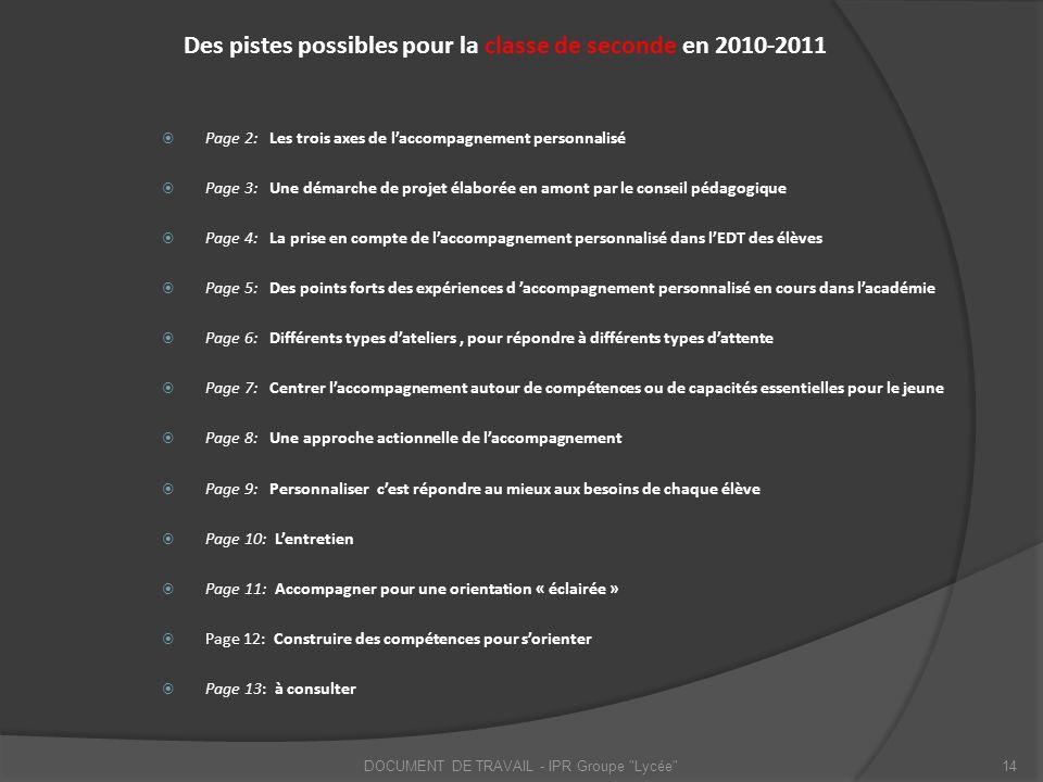 Des pistes possibles pour la classe de seconde en 2010-2011