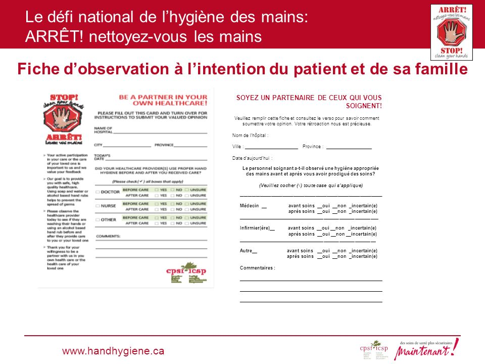 Fiche d'observation à l'intention du patient et de sa famille