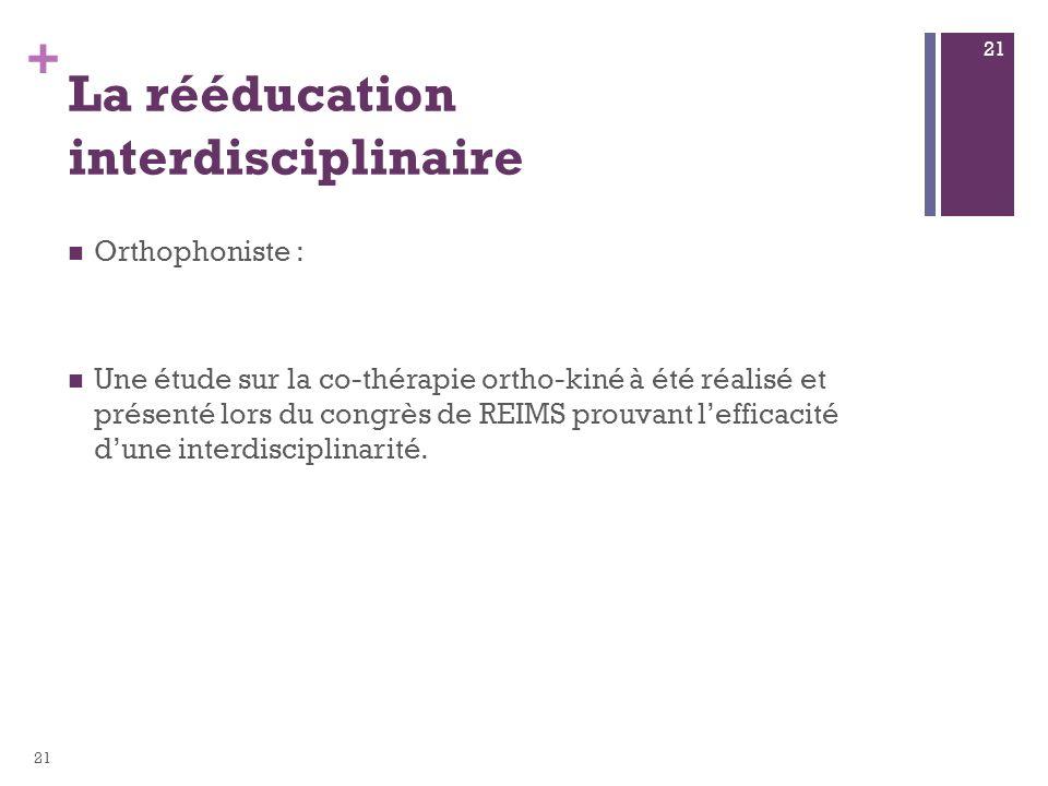 La rééducation interdisciplinaire