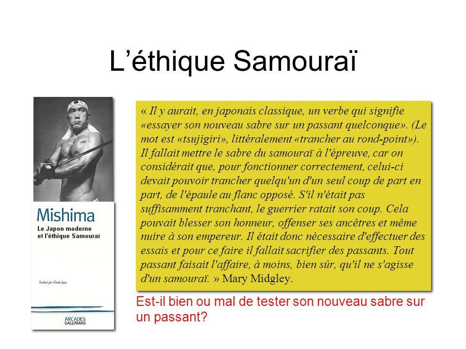 L'éthique Samouraï