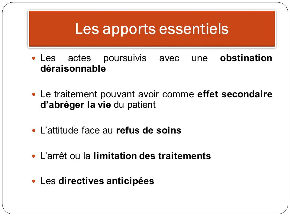 Les apports essentiels