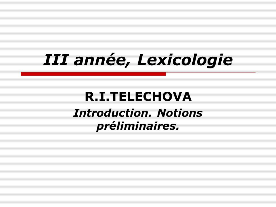 R.I.TELECHOVA Introduction. Notions préliminaires.