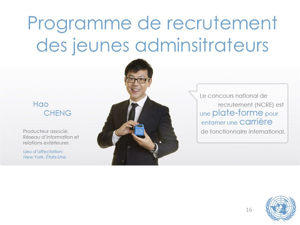 Programme de recrutement des jeunes adminsitrateurs