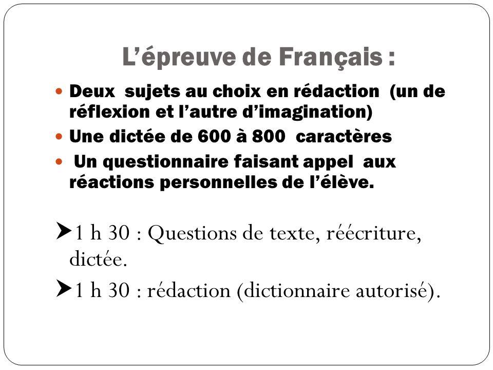 L'épreuve de Français :