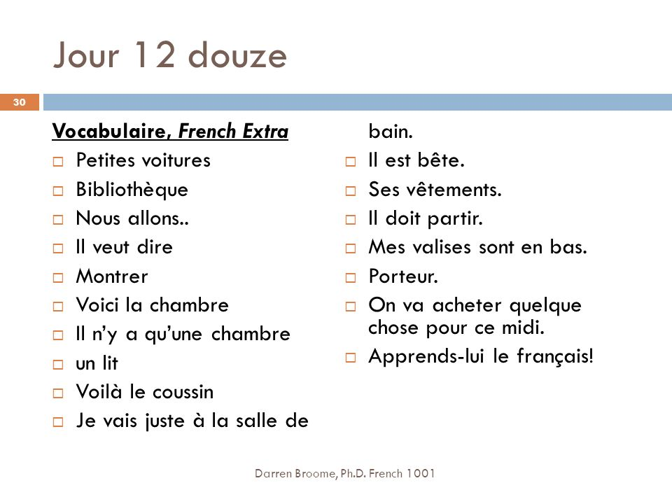 Jour 12 douze Vocabulaire, French Extra