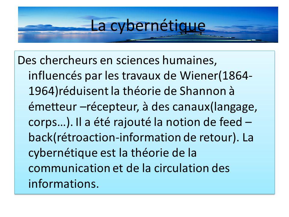 La cybernétique