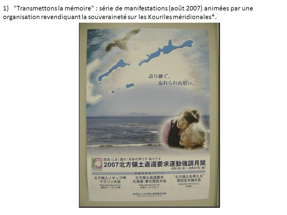 Transmettons la mémoire : série de manifestations (août 2007) animées par une