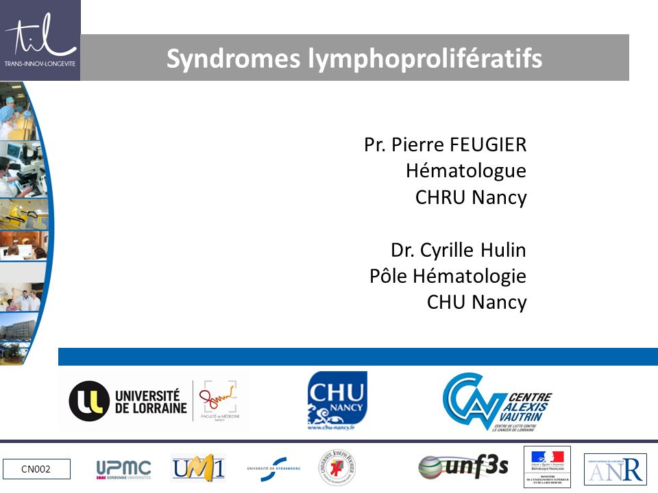Syndromes lymphoprolifératifs