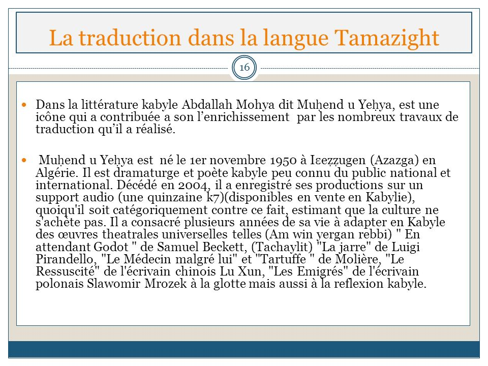 La traduction dans la langue Tamazight