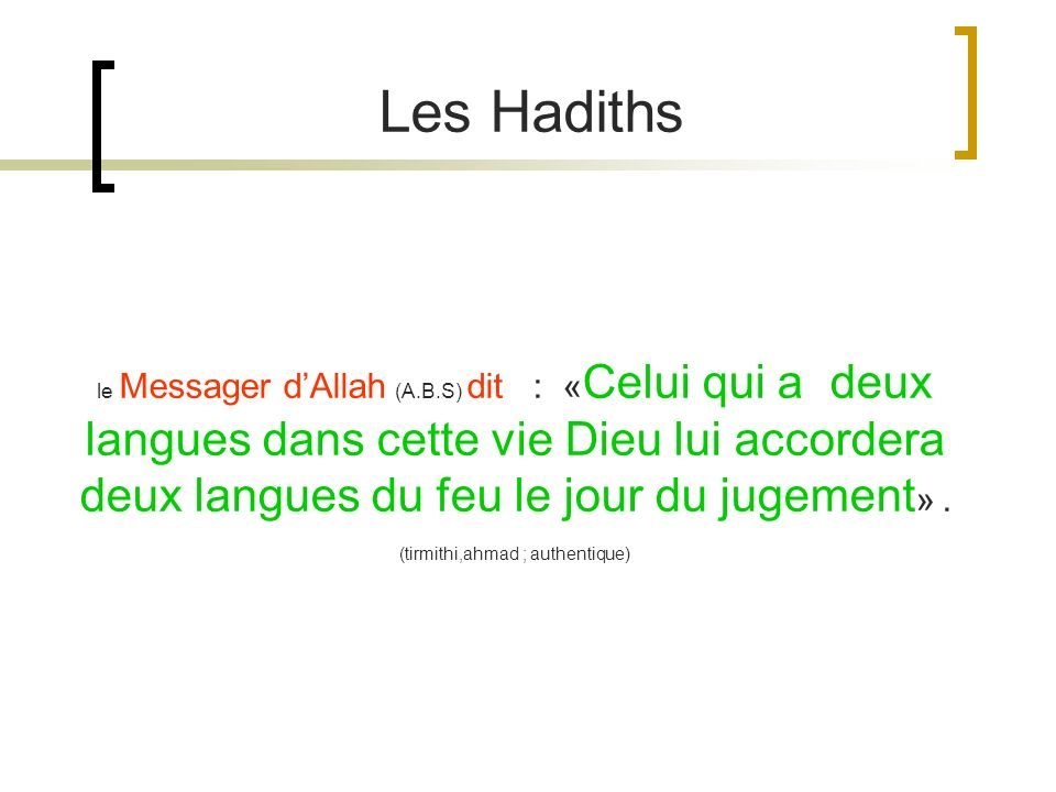 Les Hadiths