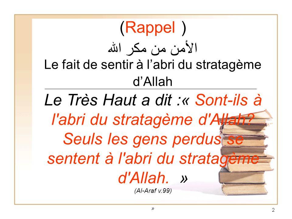 الأمن من مكر الله Le fait de sentir à l'abri du stratagème d'Allah