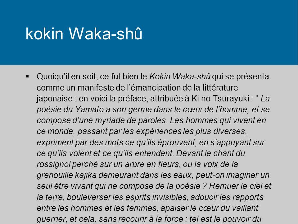 kokin Waka-shû