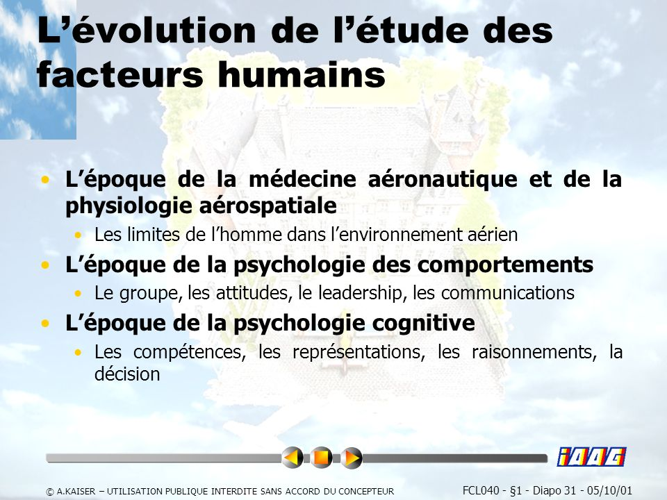 L'évolution de l'étude des facteurs humains