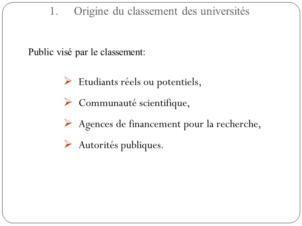 Origine du classement des universités