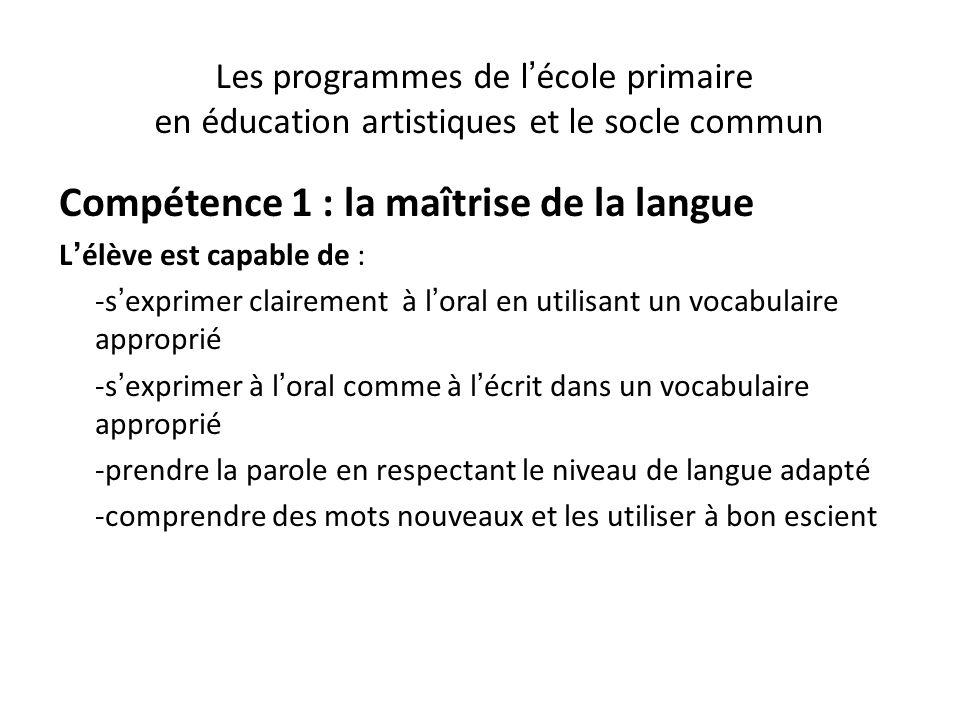 Compétence 1 : la maîtrise de la langue