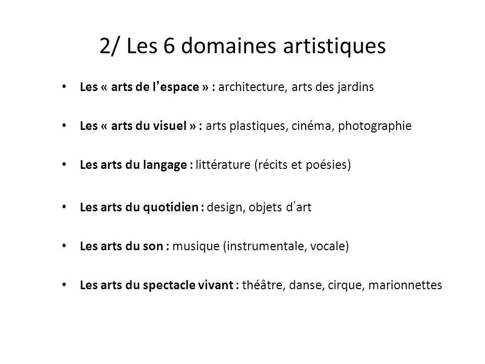 2/ Les 6 domaines artistiques