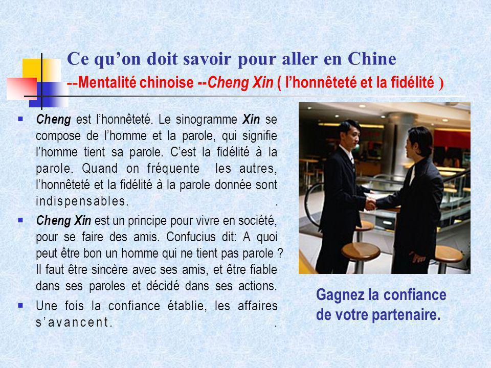 Ce qu'on doit savoir pour aller en Chine --Mentalité chinoise --Cheng Xin ( l'honnêteté et la fidélité )