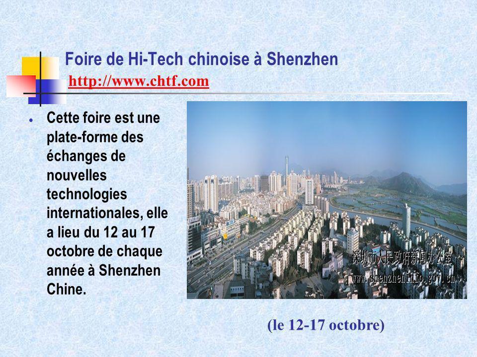 Foire de Hi-Tech chinoise à Shenzhen http://www.chtf.com