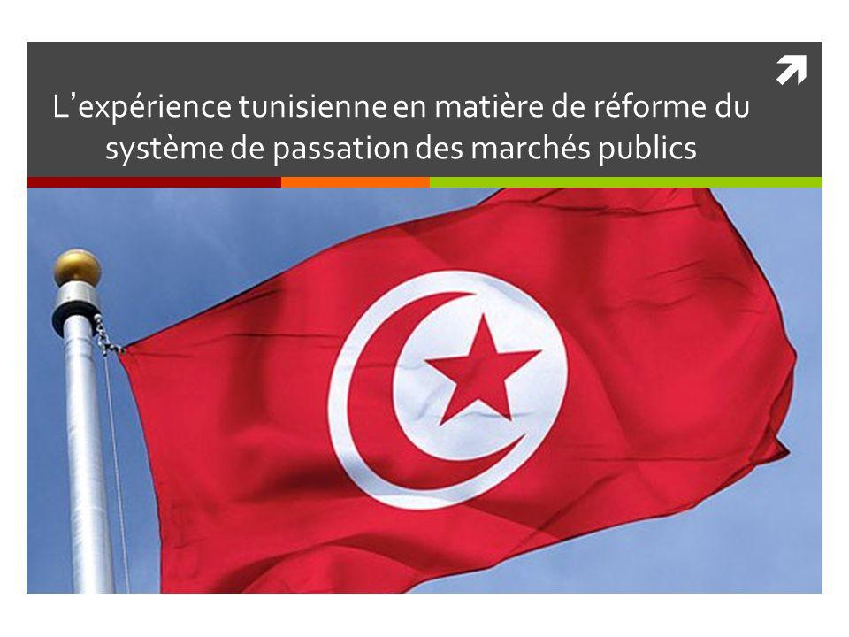L'expérience tunisienne en matière de réforme du système de passation des marchés publics