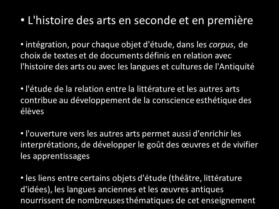 L histoire des arts en seconde et en première