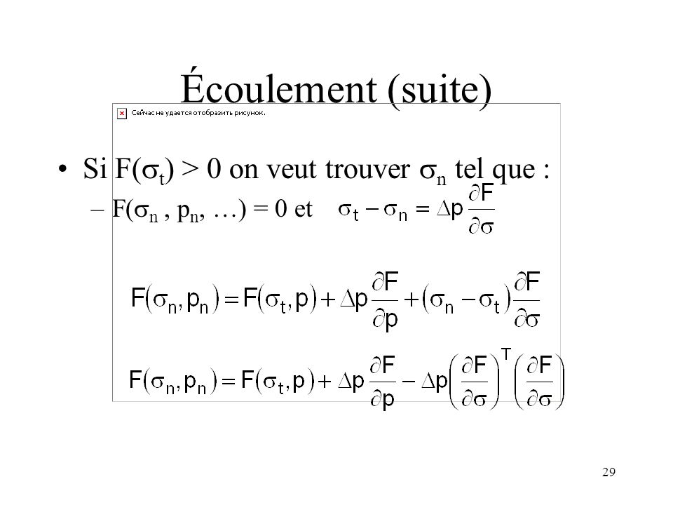 Écoulement (suite) Si F(st) > 0 on veut trouver sn tel que :