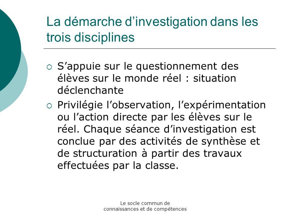 La démarche d'investigation dans les trois disciplines