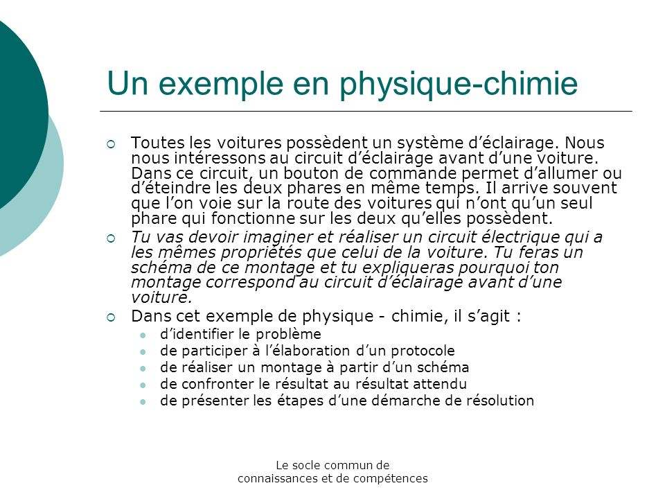 Un exemple en physique-chimie