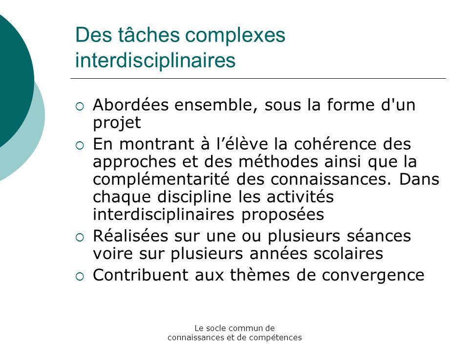 Des tâches complexes interdisciplinaires