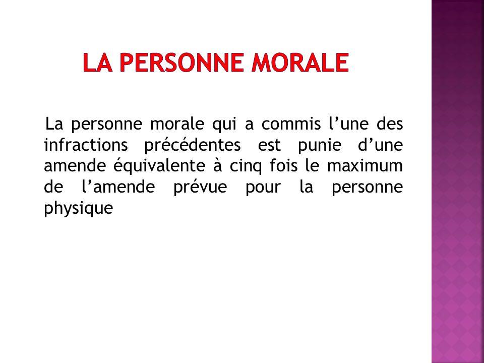 La personne morale