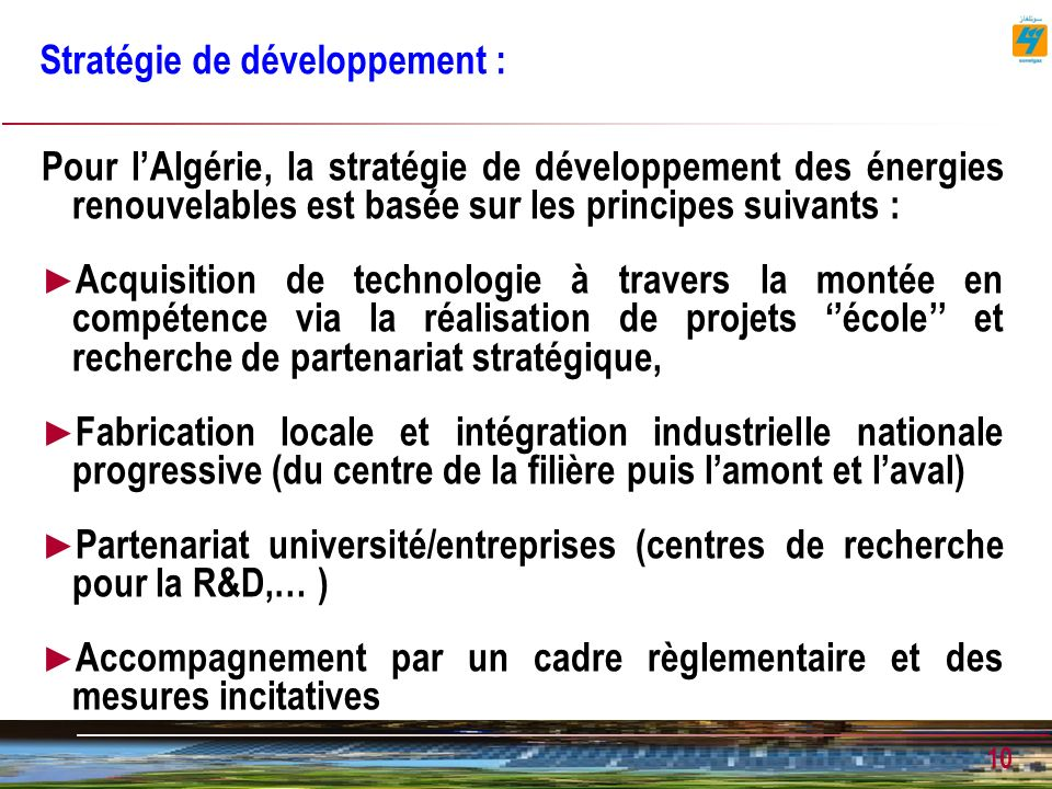 Stratégie de développement :