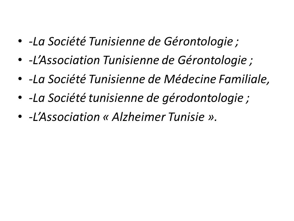 -La Société Tunisienne de Gérontologie ;