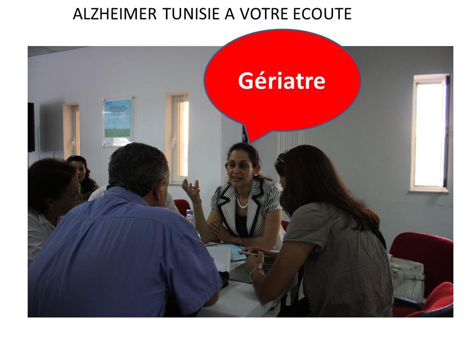ALZHEIMER TUNISIE A VOTRE ECOUTE