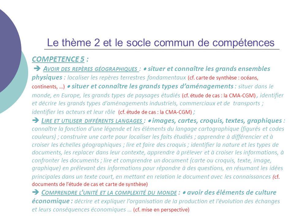 Le thème 2 et le socle commun de compétences