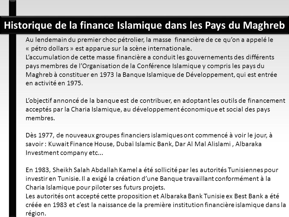 Historique de la finance Islamique dans les Pays du Maghreb