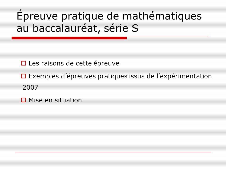 Épreuve pratique de mathématiques au baccalauréat, série S