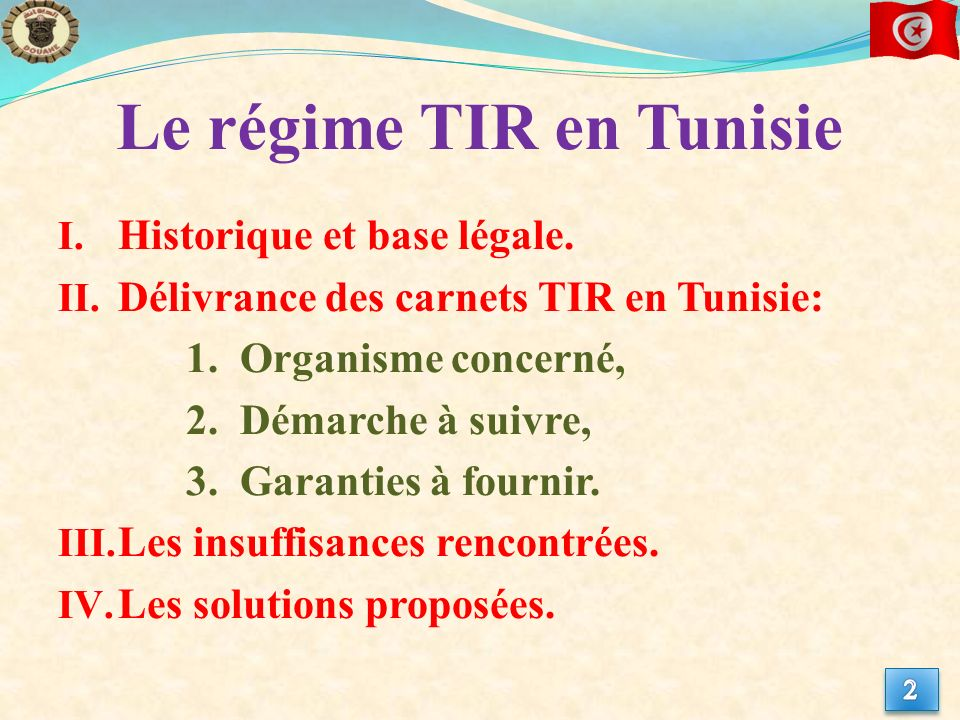 R alit s et perspectives ppt t l charger for Chambre de commerce en tunisie