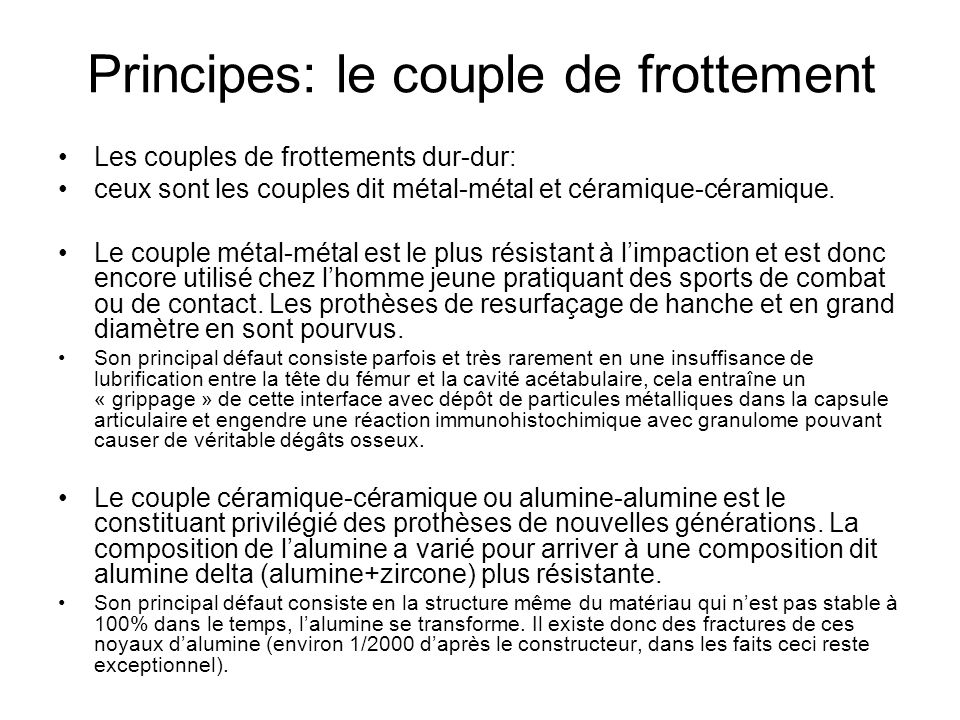 Principes: le couple de frottement