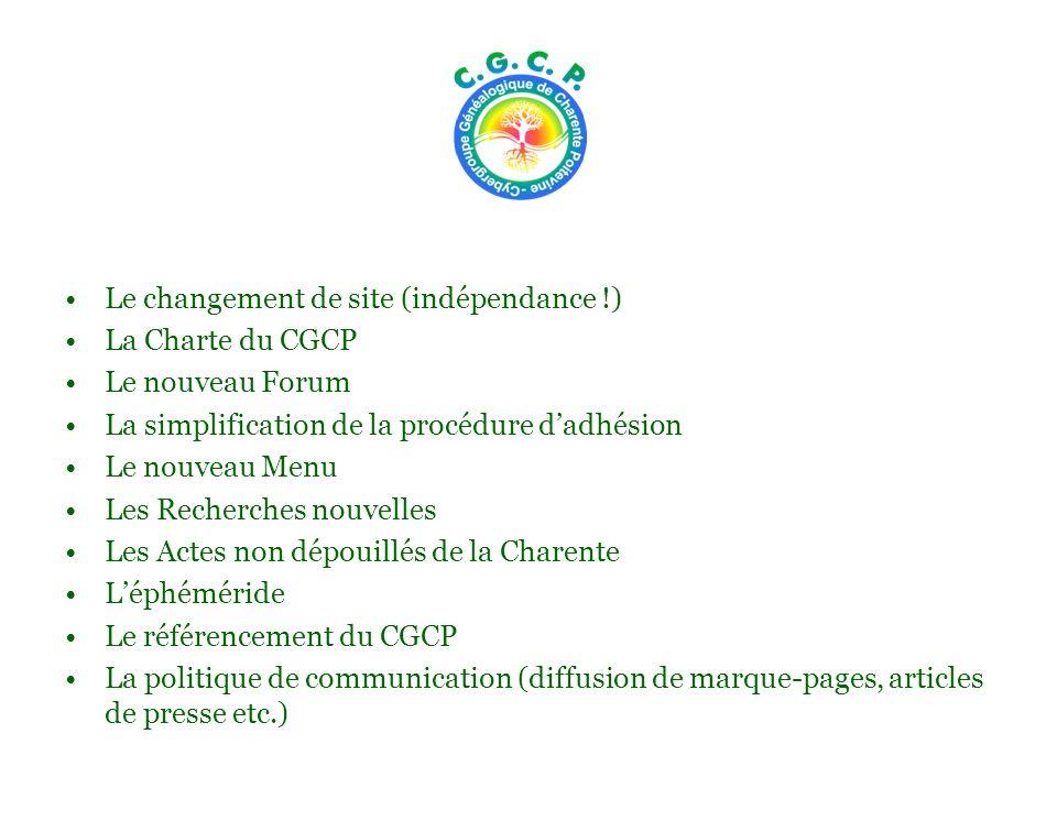 Le changement de site (indépendance !)
