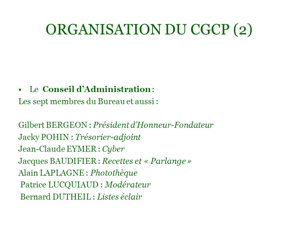 ORGANISATION DU CGCP (2)