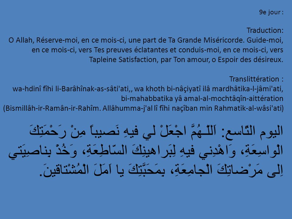 9e jour : Traduction: