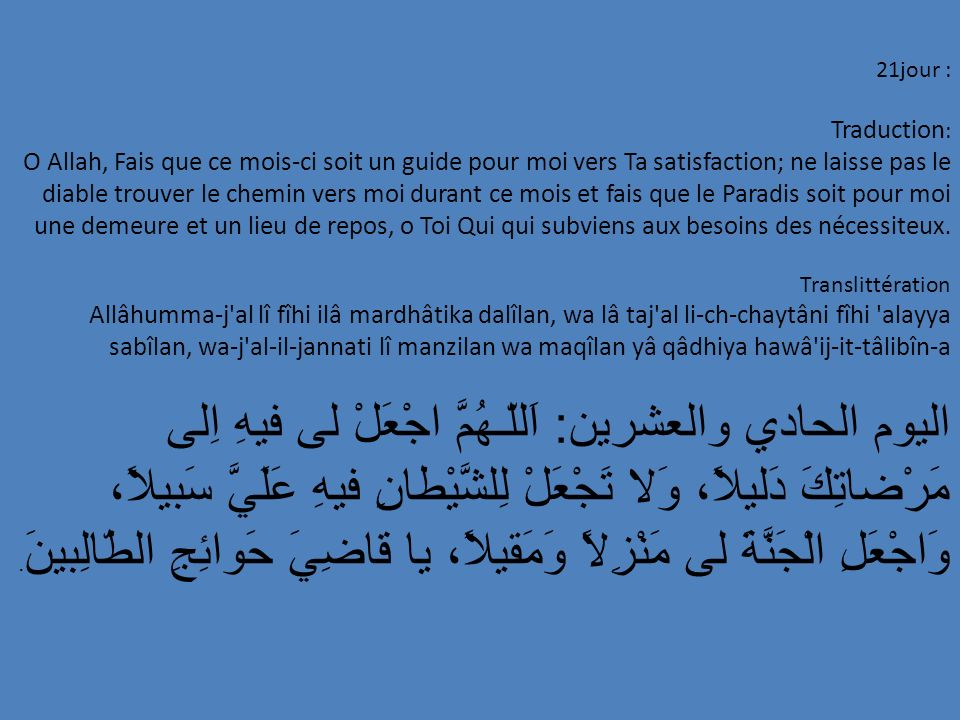 21jour : Traduction: