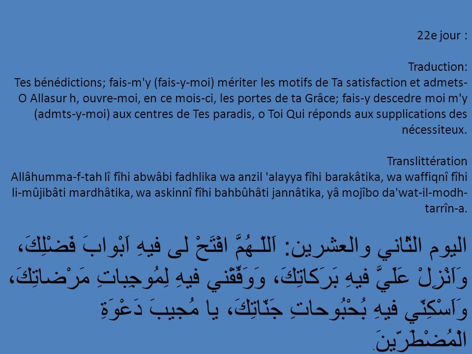22e jour : Traduction: Tes bénédictions; fais-m y (fais-y-moi) mériter les motifs de Ta satisfaction et admets-