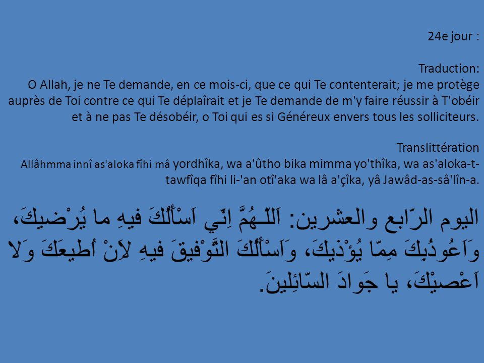 24e jour : Traduction: