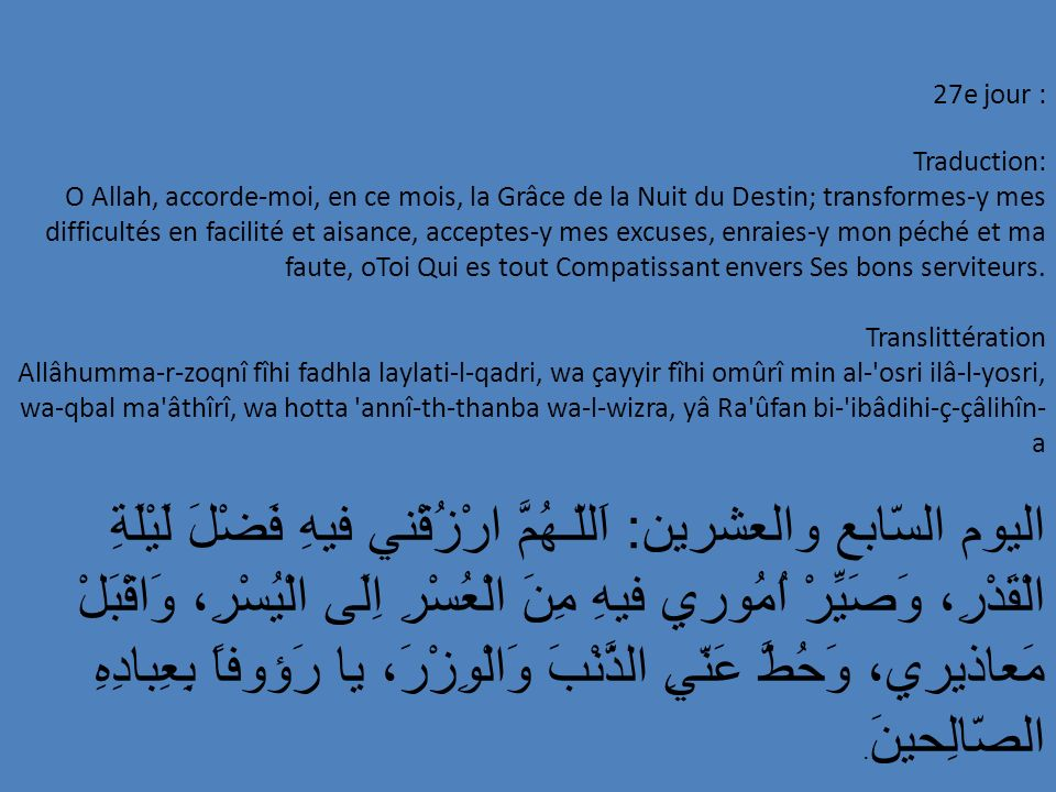 27e jour : Traduction:
