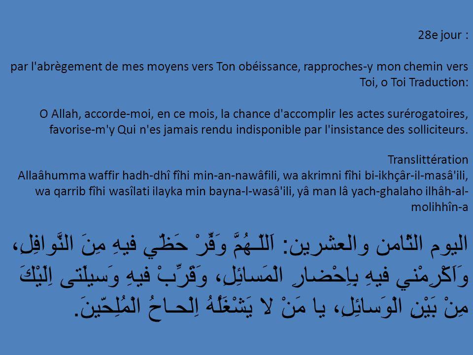 28e jour : par l abrègement de mes moyens vers Ton obéissance, rapproches-y mon chemin vers Toi, o Toi Traduction: