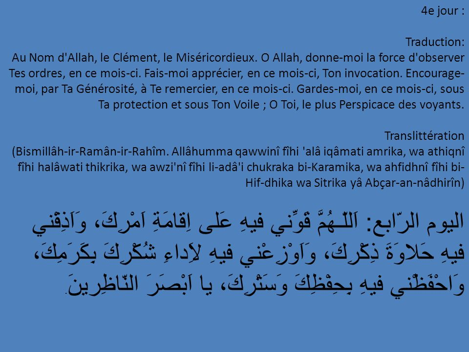 4e jour : Traduction: