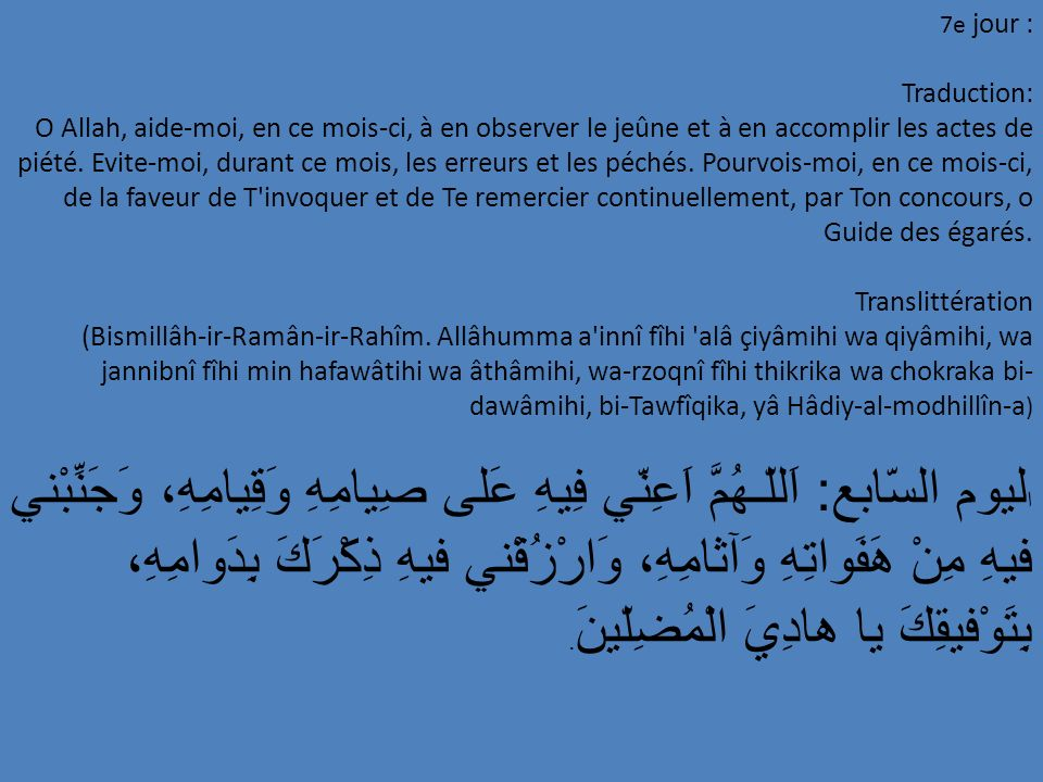 7e jour : Traduction: