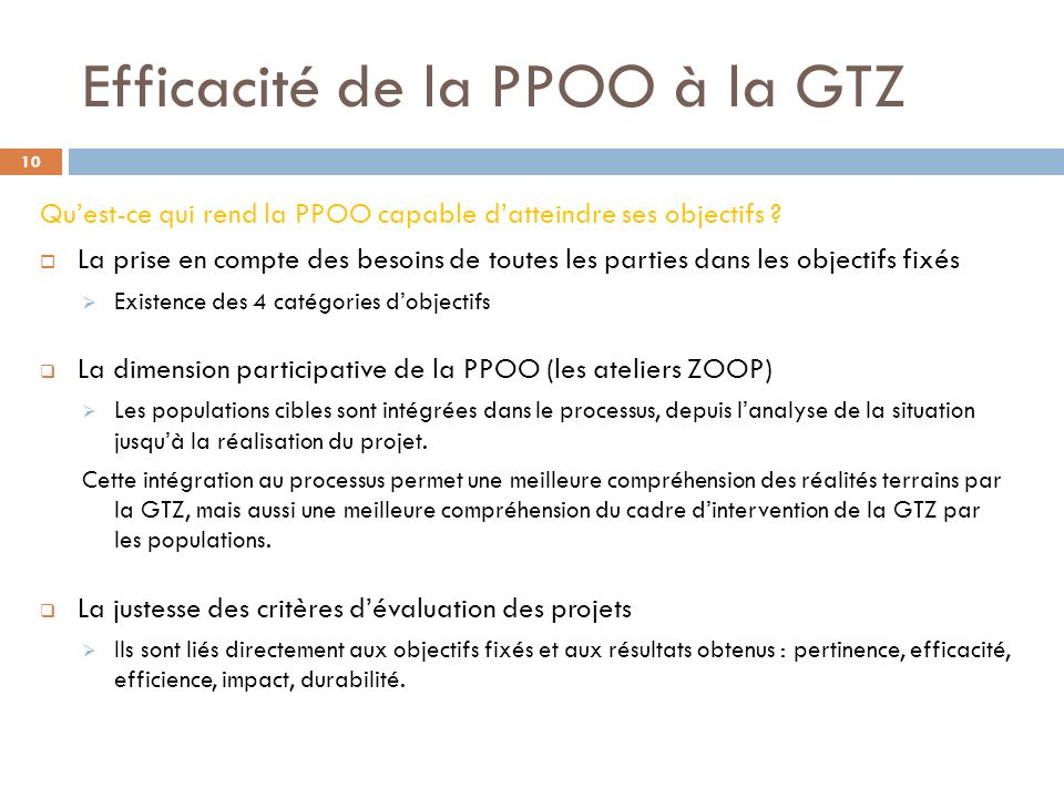 Efficacité de la PPOO à la GTZ